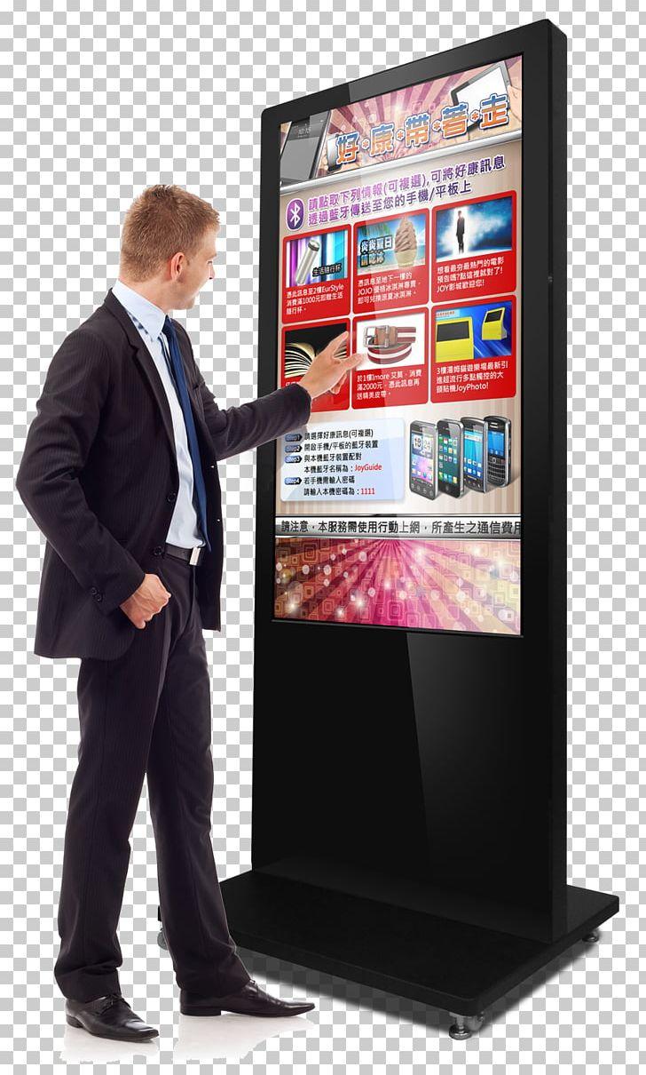 Interactive Kiosks Display Advertising Digital Signs
