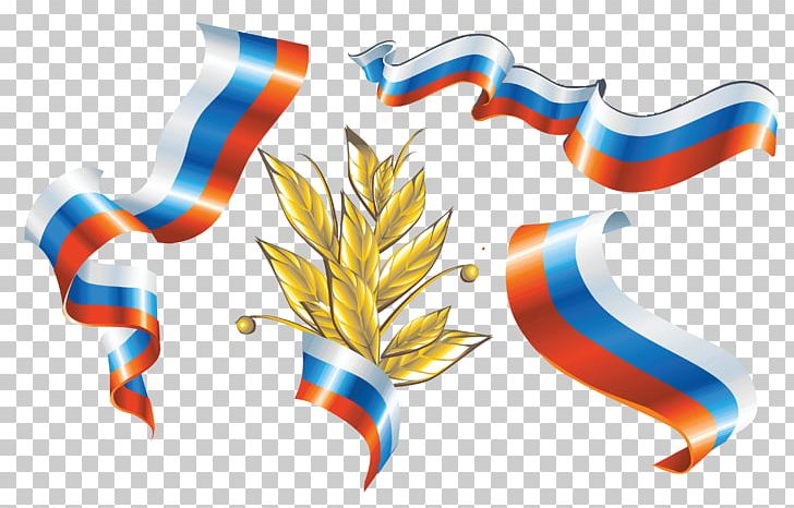 Defender Of The Fatherland Day 23 February PNG, Clipart, 23 February, Blog, Clip Art, Computer Software, Defender Of The Fatherland Day Free PNG Download