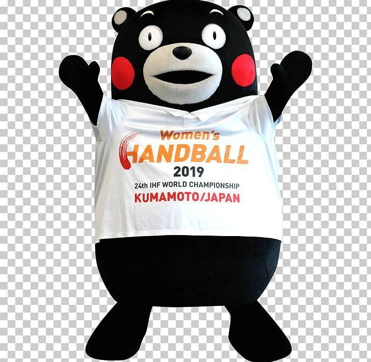 2019 World Women's Handball Ch...