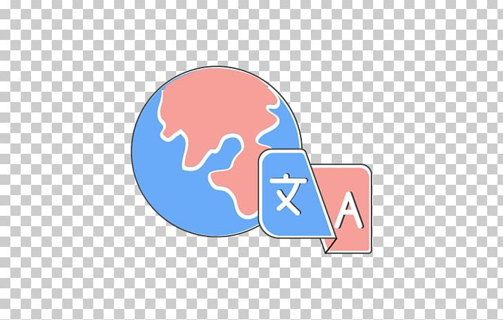 Logo Brand Desktop PNG, Clipart, Area, Brand, Circle, Computer, Computer Wallpaper Free PNG Download