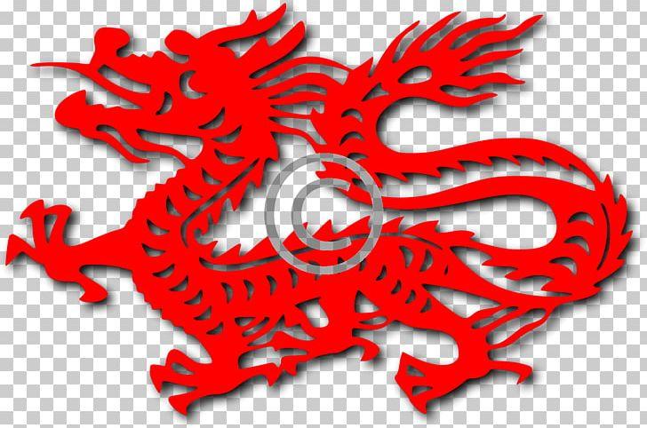 China Chinese Dragon Chinese Zodiac Chinese Astrology PNG