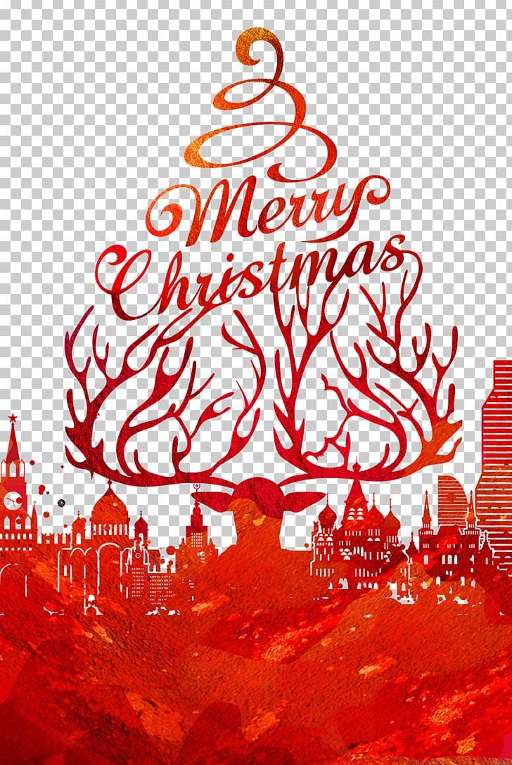 Christmas Card New Year Christmas Eve Holiday Greetings PNG, Clipart, Art, Brand, Calligraphy, Christmas, Christmas Free PNG Download