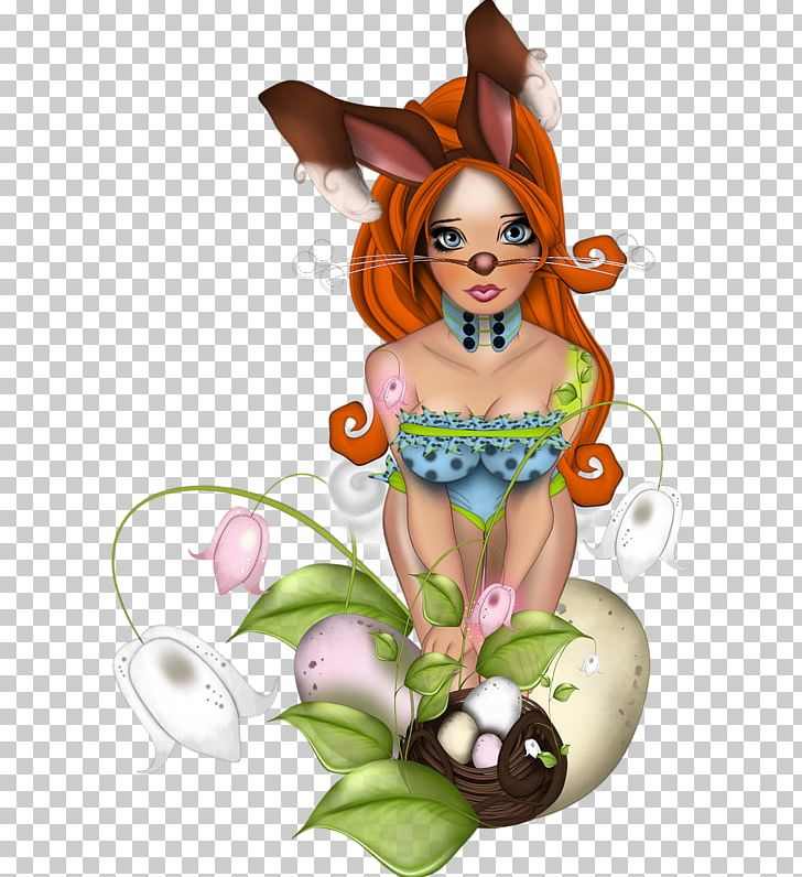 Fictional Character Flower Cartoon PNG, Clipart, Alicia, Art, Blog, Cartoon, Diary Free PNG Download
