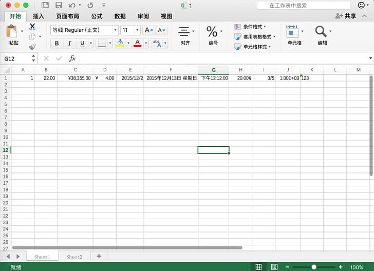 Microsoft Excel Apache POI Microsoft Office PNG, Clipart