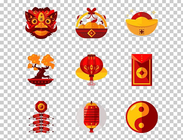 Chinese New Year Computer Icons Chinese Calendar PNG, Clipart, China