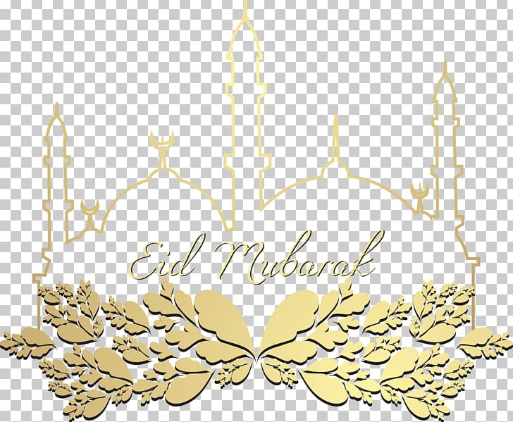 Mosque Muslim Islam PNG, Clipart, Chandelier, Decor, Encapsulated Postscript, Happy Birthday Vector Images, Illustrator Free PNG Download