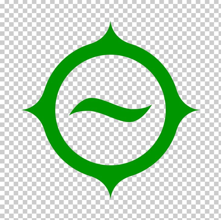 Hachioji Hino Business Logo PNG, Clipart, Artwork, Business, Emblem, Green, Hachioji Free PNG Download