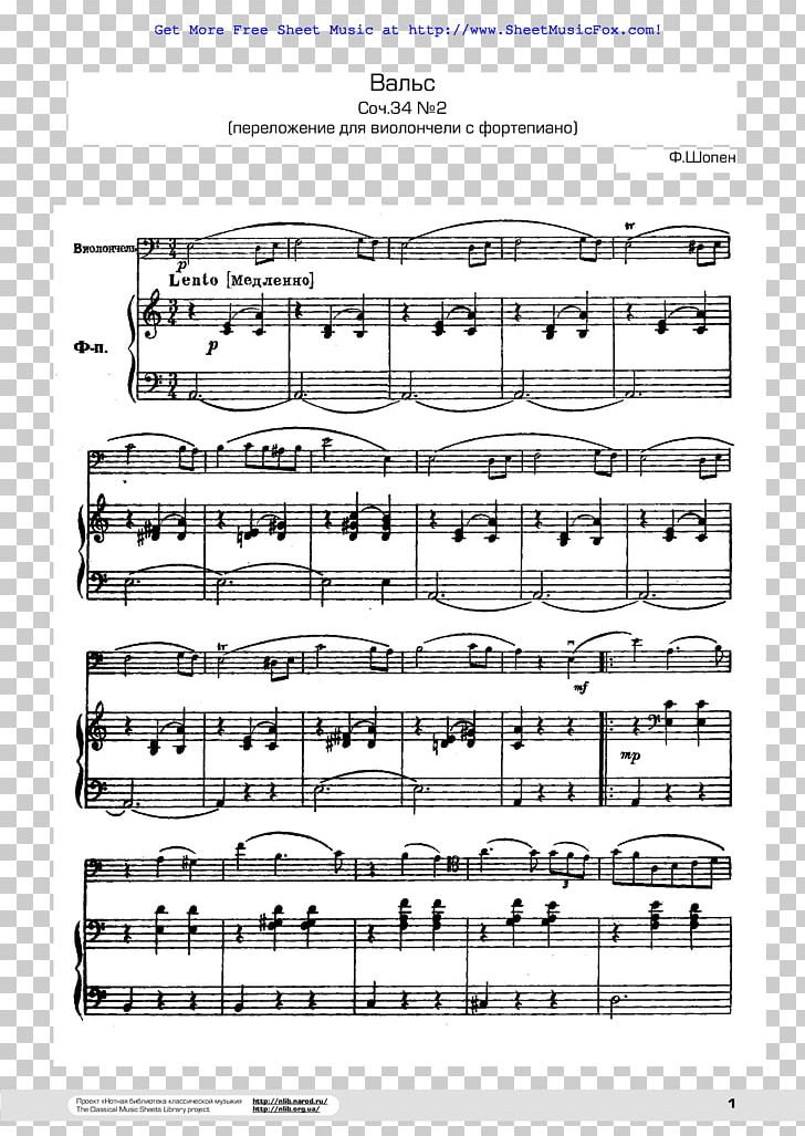 Sheet Music Violin Oboe Part PNG, Clipart, Alec Templeton