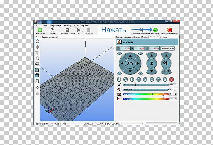 Printer Repetier-Host Computer Software 3D Printing