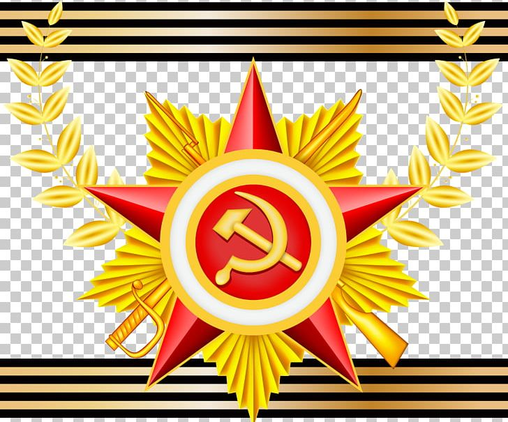Defender Of The Fatherland Day 23 February Holiday Russia PNG, Clipart, 23 February, Albom, Desktop Wallpaper, Holiday, Man Free PNG Download