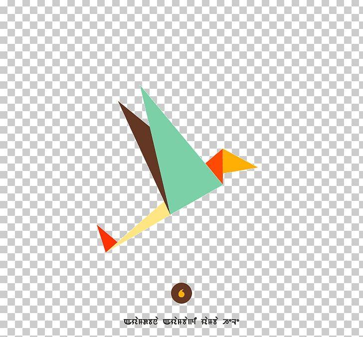 Logo Line Angle Brand Png Clipart Angle Brand Computer