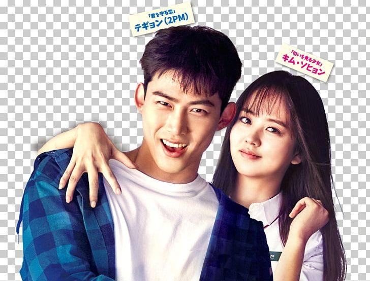 Ok Taecyeon Park Shin-hye South Korea Korean Drama Gyebaek