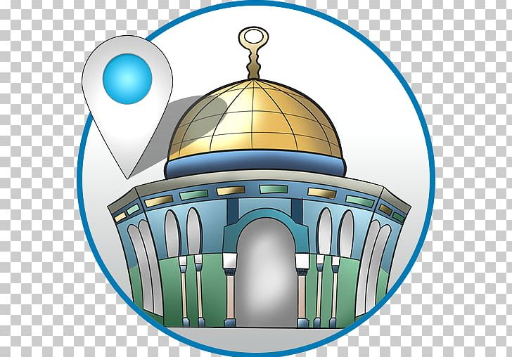 Al-Masjid An-Nabawi Kaaba Mosque Islam Cartoon PNG, Clipart, Almasjid Annabawi, Animated Film, App, Arch, Cartoon Free PNG Download