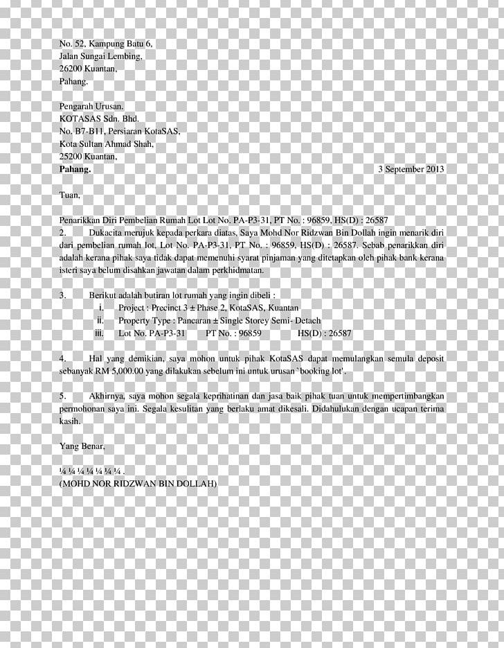 letter of recommendation reference business letter cover letter png,  clipart, application for employment, area, business letter,