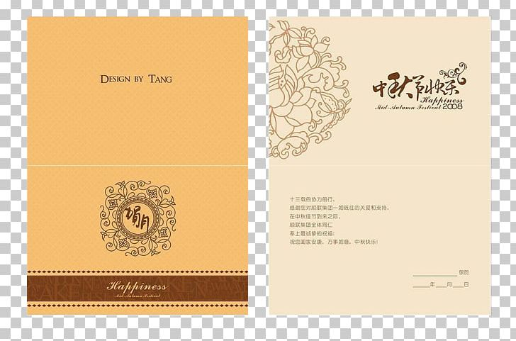 Mooncake Mid-Autumn Festival Greeting Card Traditional Chinese Holidays National Day Of The Peoples Republic Of China PNG, Clipart, Birthday Card, Brochure, Business Card, Cards, Childrens Day Free PNG Download