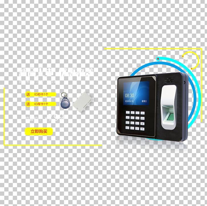Fingerprint Time Clock Attendance Management PNG, Clipart, Birthday