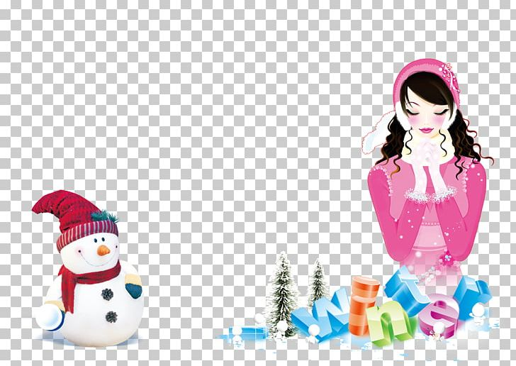 Snowman New Year's Day Christmas Poster PNG, Clipart, Banner, Christmas, Christmas Ornament, Computer Icons, Fictional Character Free PNG Download