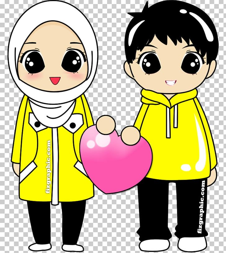 Muslim Islamic Marital Practices Halal Hijab Png Clipart