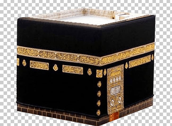 Great Mosque Of Mecca Kaaba Medina Quran Hajj PNG, Clipart, Alhajj, Allah, Box, Five Pillars Of Islam, Furniture Free PNG Download