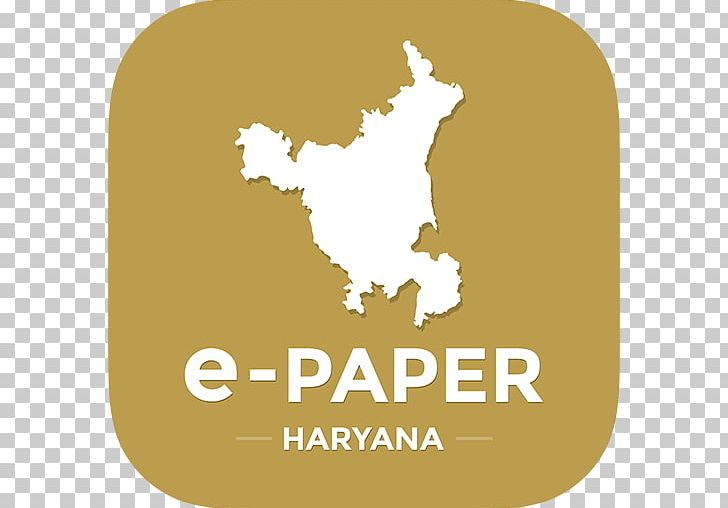 Haryana Blank Map States And Territories Of India PNG