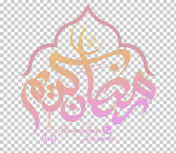 Ramadan Islam Eid Al-Fitr Eid Mubarak PNG, Clipart, Allah, Art, Calligraphy, Eid Al Fitr, Eid Alfitr Free PNG Download