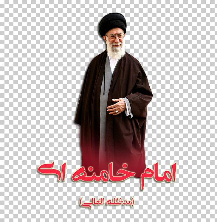 Imam Ayatollah Supreme Leader Of Iran PNG, Clipart, Ali, Ali Khamenei, Allah, Ayatollah, Desktop Wallpaper Free PNG Download