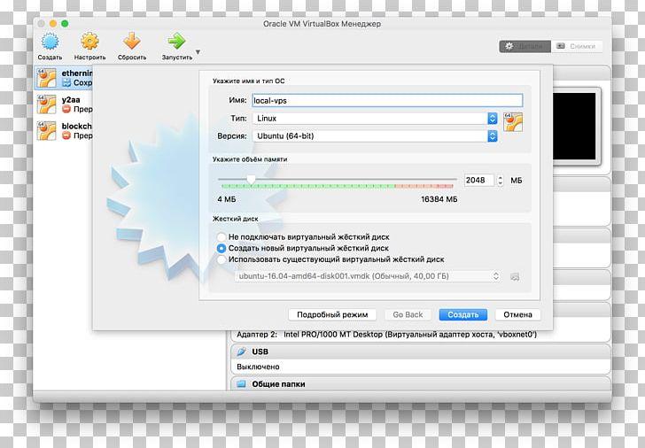 download virtual machine for windows 7 64 bit free