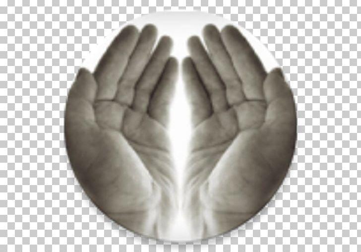 Praying Hands Quran Prayer Islam Religion PNG, Clipart, Adhan, Allah, Apk, Black And White, Dua Free PNG Download