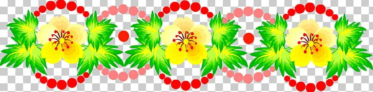 Photography PNG, Clipart, Collage, Computer Wallpaper, Desktop Wallpaper, Flower, Grass Free PNG Download