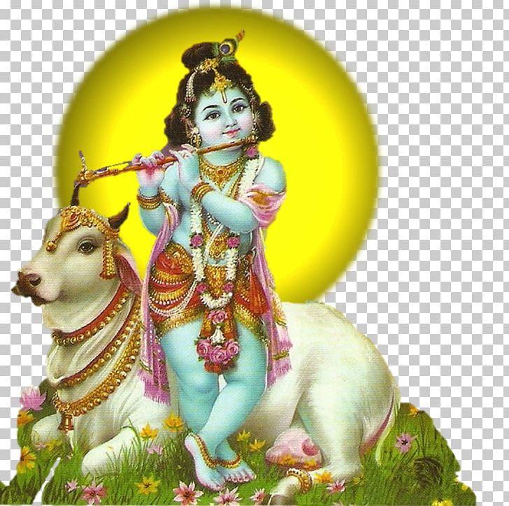 Krishna Janmashtami Rama Vishu Vishnu PNG, Clipart, Bala Krishna, Deity, Figurine, Ganpati, Hinduism Free PNG Download