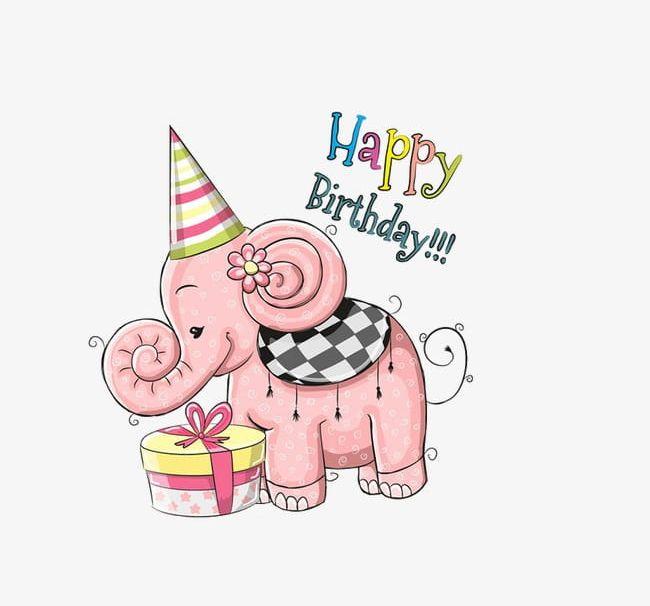 Картинки с днем рождения со слонами