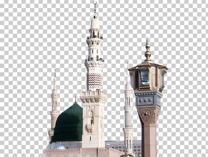 Al-Masjid An-Nabawi Great Mosque Of Mecca Durood PNG, Clipart, Ahl Albayt, Ali, Allah, Almasjid Annabawi, Apostle Free PNG Download