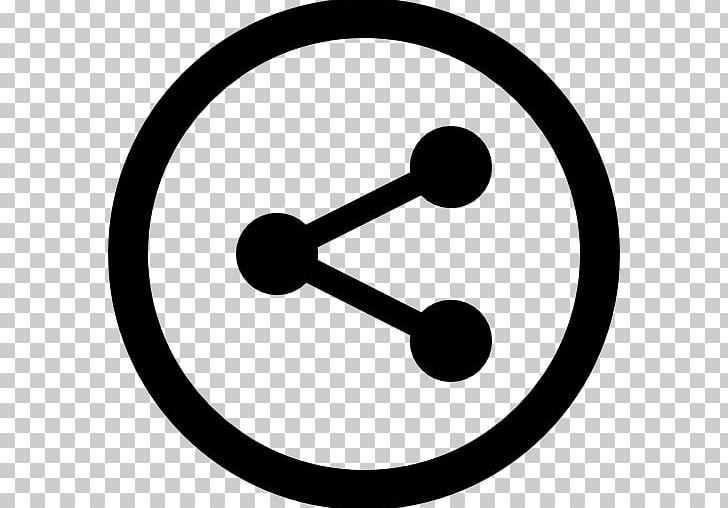 All Rights Reserved Copyright Symbol PNG, Clipart, All Rights Reserved, Area, Black And White, Circle, Computer Icons Free PNG Download