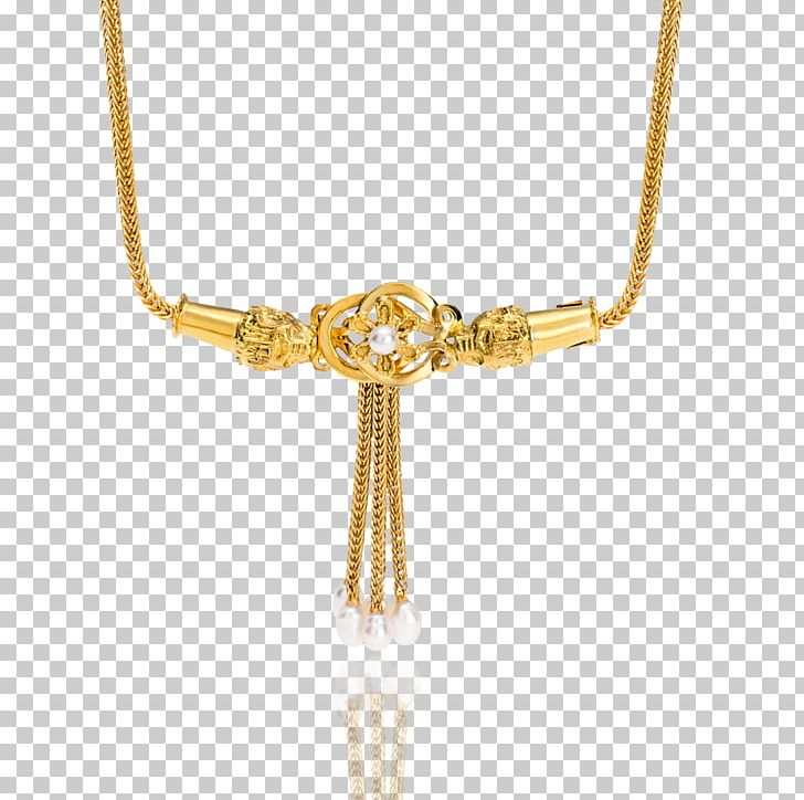 Necklace Charms & Pendants Body Jewellery PNG, Clipart, Body Jewellery, Body Jewelry, Chain, Charms Pendants, Fashion Free PNG Download