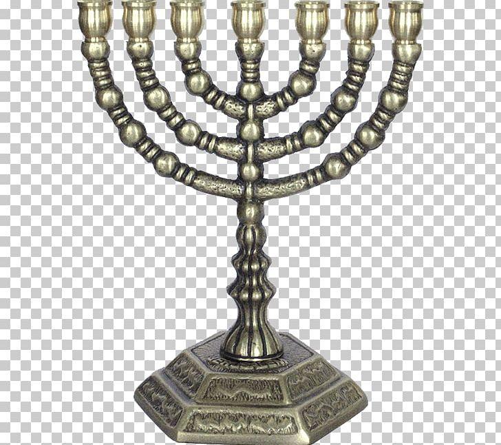 Temple In Jerusalem Tabernacle Menorah Hanukkah Israelites PNG, Clipart, Brass, Candle, Candle Holder, Classic, Hanukkah Free PNG Download