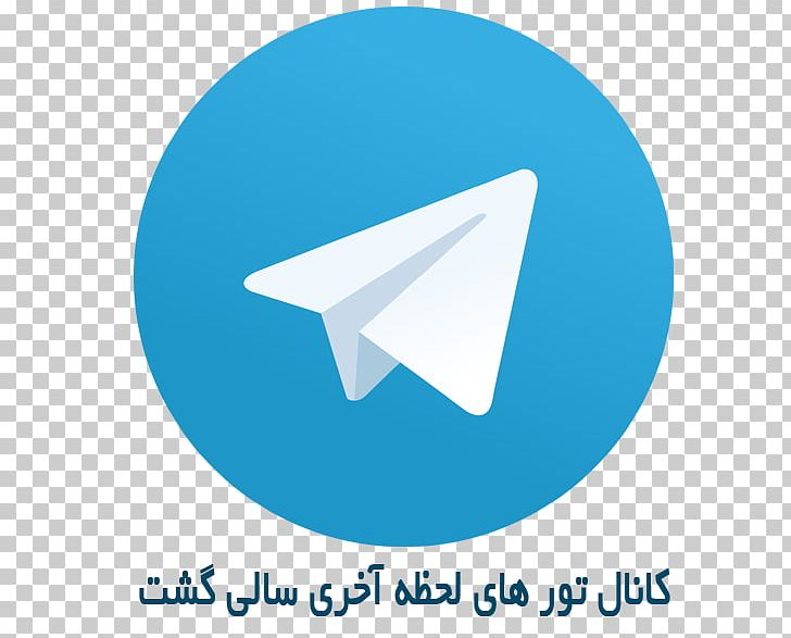 Telegram Open Network Computer Icons WhatsApp Telegram Bot