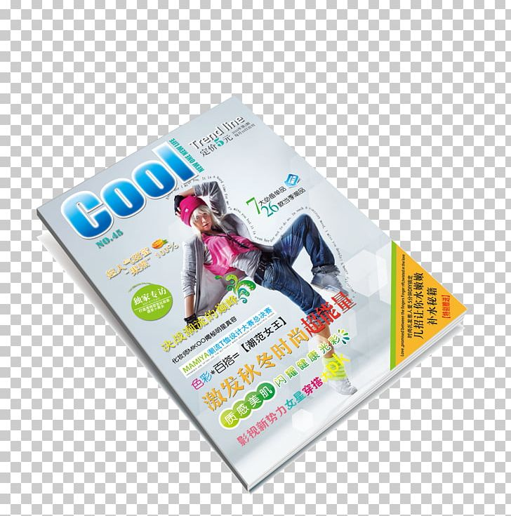 Magazine Book Cover PNG, Clipart, Advertising, Album Cover, Art, Book, Book Cover Free PNG Download
