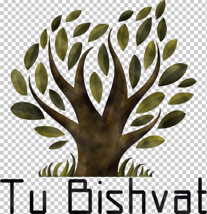 Tu BiShvat Jewish PNG, Clipart, Creativity, Drawing, Jewish, Nature, Royaltyfree Free PNG Download