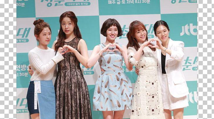 Jung Ye-Eun Yoon Jin-Myung Song Ji-Won Kang Yi-Na Yoo Eun