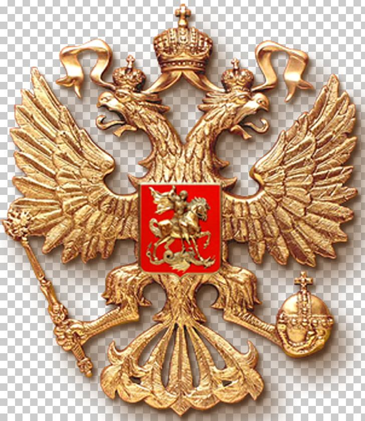 Russia Defender Of The Fatherland Day 23 February Portable Network Graphics PNG, Clipart, 9 May, 23 February, Badge, Blog, Brass Free PNG Download
