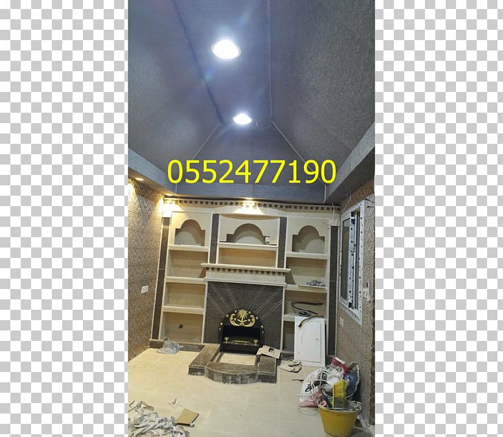 Lighting ديكور Interior Design Services Jeddah Png Clipart Angle Ceiling Electricity Functional Group Home Free Png