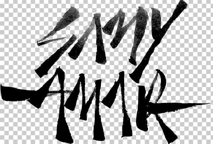 Brush Calligraphy Lettering Illustrator PNG, Clipart, Art, Black