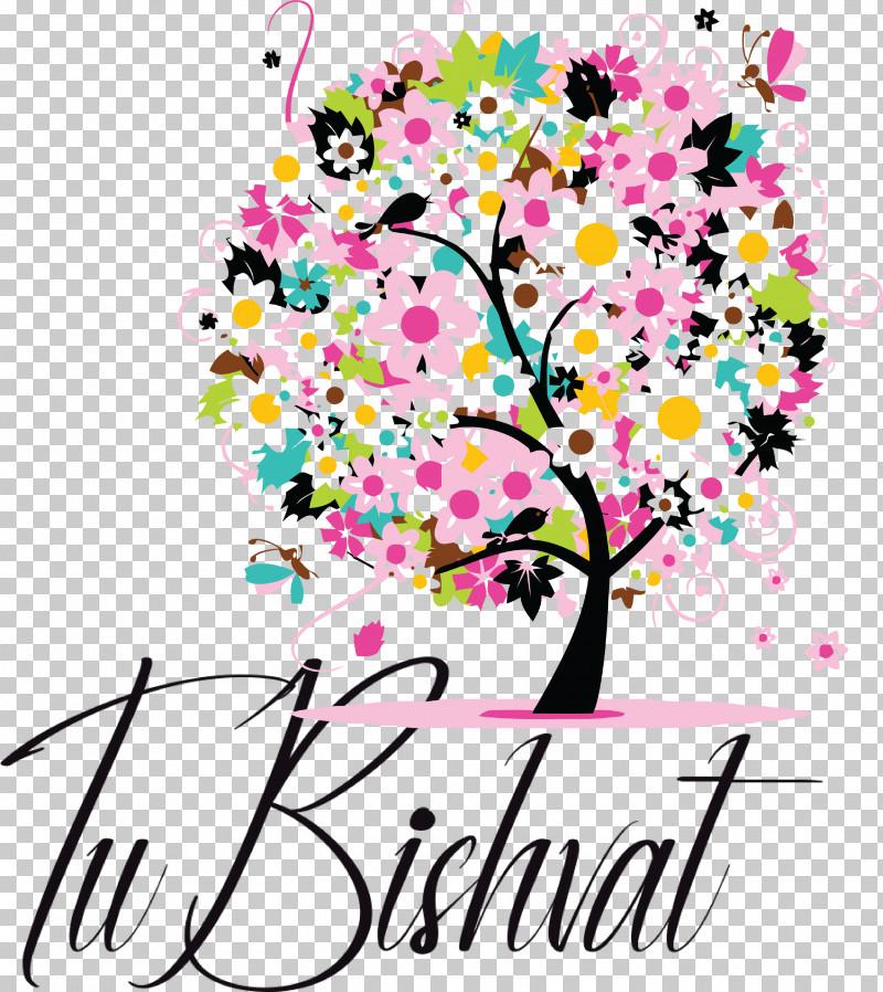 Tu BiShvat Jewish PNG, Clipart, Black, Color, Drawing, Flower, Greeting Card Free PNG Download