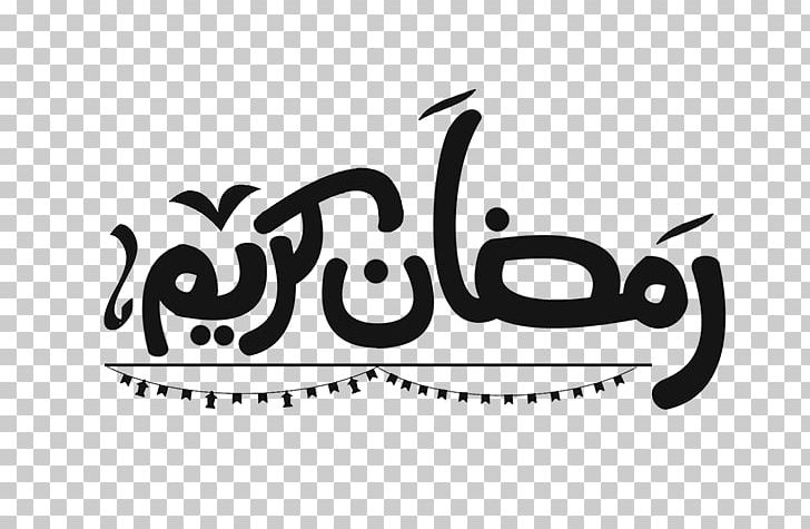 Ramadan Typography Iftar Calligraphy PNG, Clipart, Black, Black And White, Brand, Calligraphy, Collection Free PNG Download