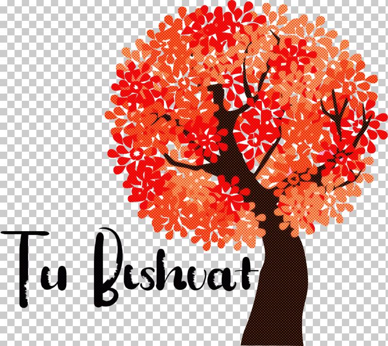 Tu BiShvat Jewish PNG, Clipart, Jewish, Motif, Royaltyfree, Season, Text Free PNG Download