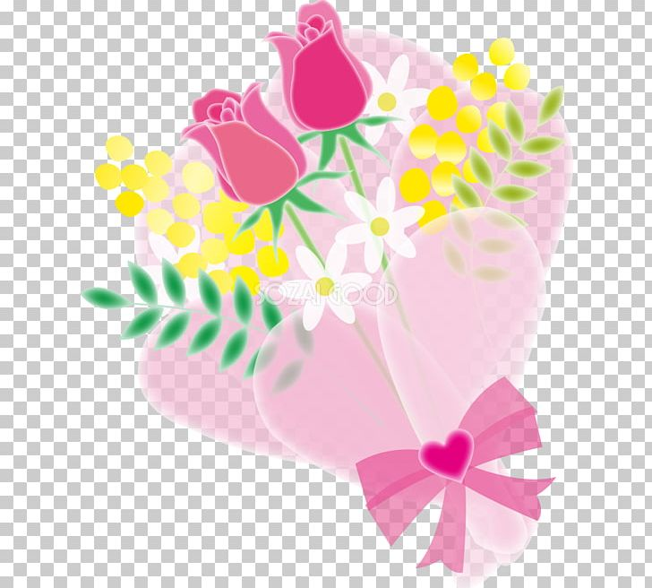 Floral Design Watercolor Painting Nosegay PNG, Clipart, Bara, Book Illustration, Clip Art, Cut Flowers, Flora Free PNG Download