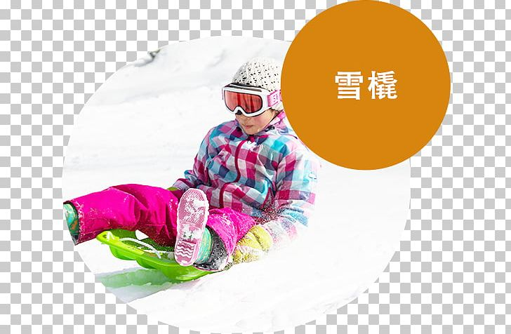 Sledding Ski Bindings Snow PNG, Clipart, Bicycle, Fun, Ice, Plastic, Ski Free PNG Download