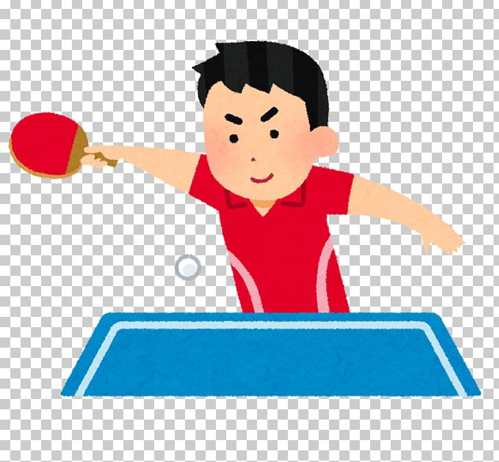 Ping Pong Japan Open いらすとや Sport Ball PNG, Clipart, Area, Arm, Ball, Boy, Cheek Free PNG Download