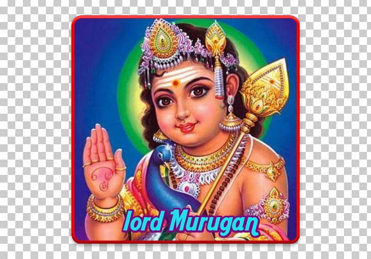 Mahadeva Parvati India Kartikeya Hinduism PNG, Clipart, Agni, Deity, Devi, Ganesha, God Free PNG Download