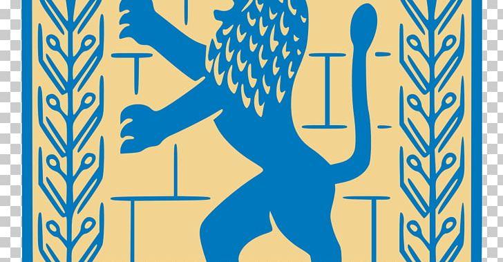 Coat Of Arms Emblem Of Jerusalem Temple In Jerusalem Kingdom Of Jerusalem Judaism PNG, Clipart, Area, Art, Blue, Coat Of Arms, Crest Free PNG Download
